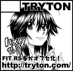 Tryton_120902_2